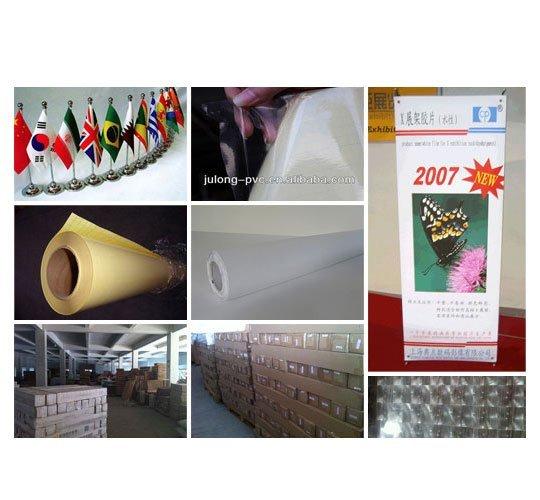 Inkjet Printing Material