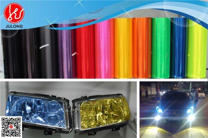 Car headlight vinyl-0.3*10m