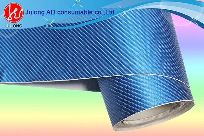 Blue 4D carbon vinyl 1.52*30