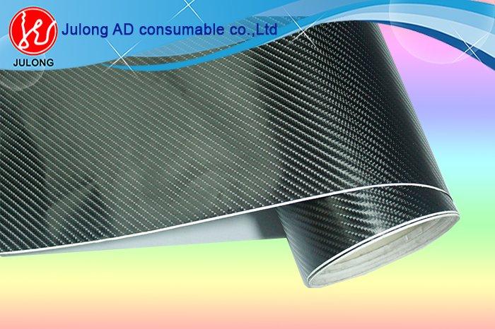 4D glossy carbon vinyl 1.52*30m