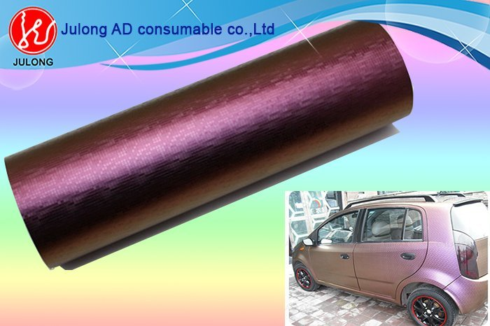 Matrix Brown to Blue Chameleon Car Wrap Vinyl with air Channel 1.52*30m