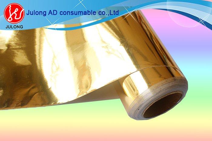 Golden Chrome Flat Car Wrap Vinyl with air channel 1.52*30m