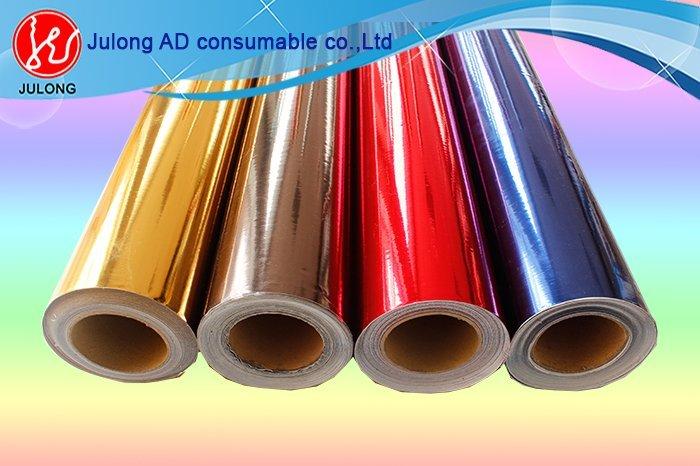 Red Chrome vinyl air bubble free 1.52*30m
