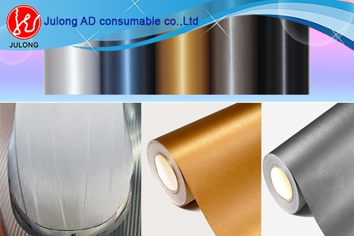 Golden Brushed aluminium vinyl with air channel 1.52*30m BF811