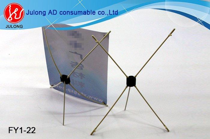 Mini Desktop Banner Stand