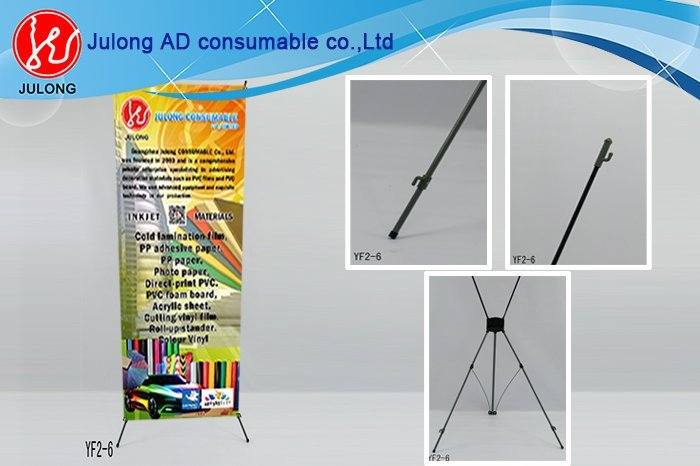 Height adjustable banner stand