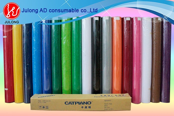 Catpiano Sign Vinyl Sticker For Cutting Plotter 1.06*30m 1.2*50m