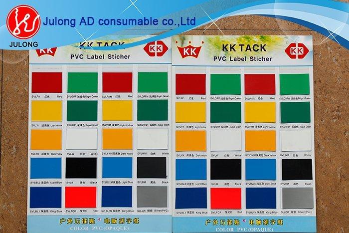 KK  color sticker 1.06*40m