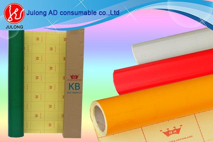 KB computor plotter vinyl / color sticker 1.06*24m