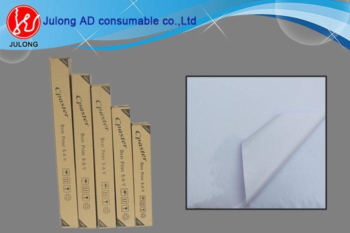 White Glue Self Adhesive Printing Vinyl with high shading