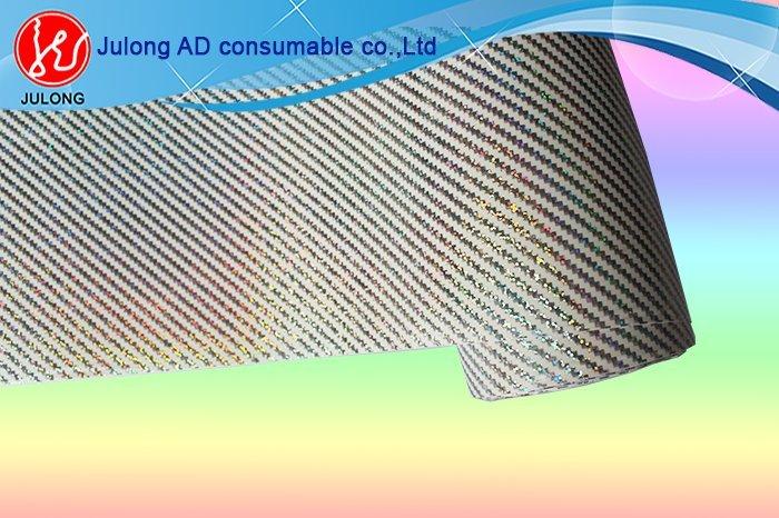 2D colorful carbon filber 1.52*20m