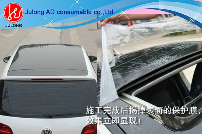 Car roof film with air channel 1.52*15m