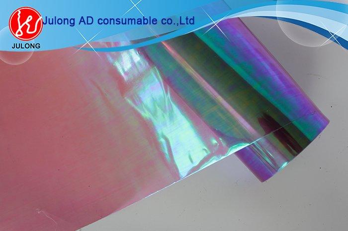 New arrive Chameleon Headlight Film 0.3*10m