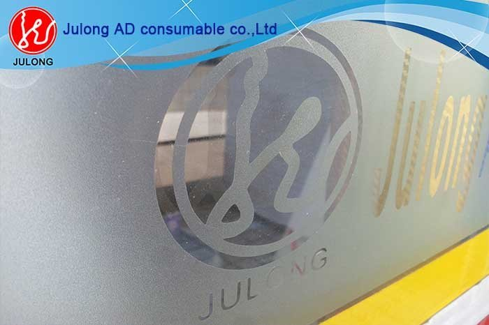 Frosy glass window film 1.2*50m
