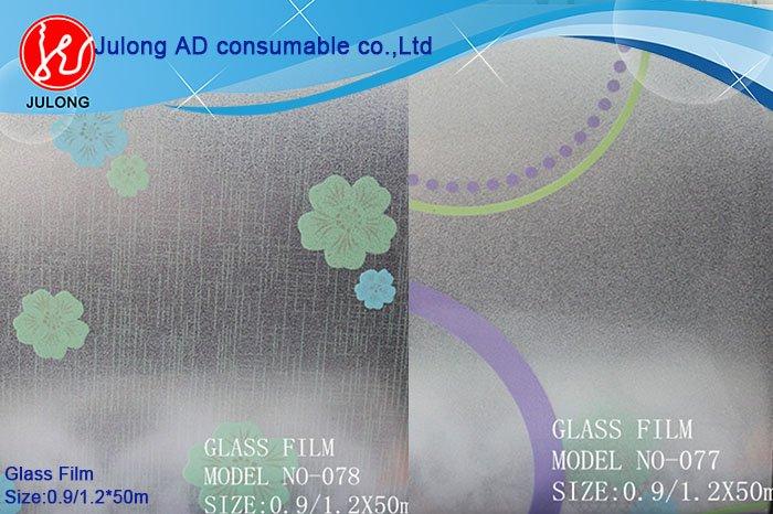 Frosy glass window film 1.2*50m