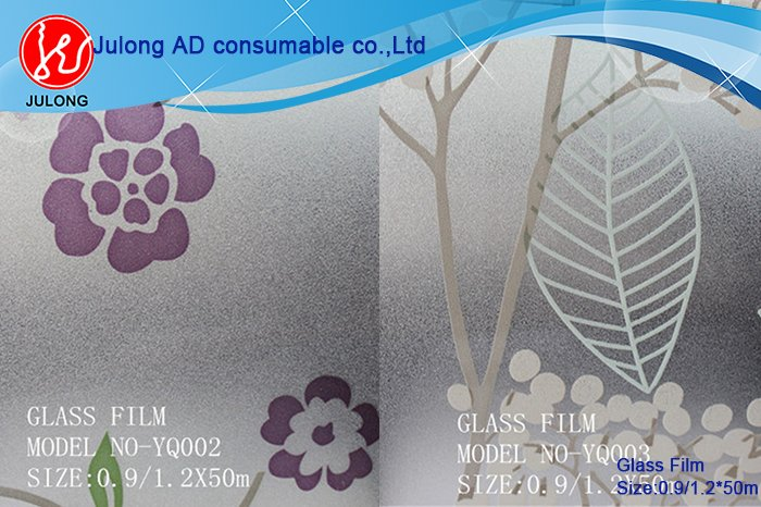 Self adhesive Window Frosted glass vinyl 1.22*45.7m
