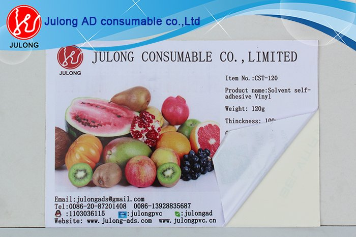 Outdoor Solvent Printing Material
