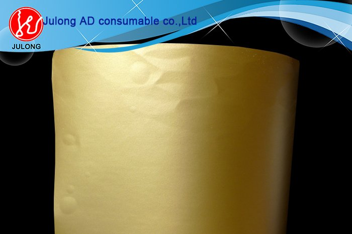 Matte golden PVC cutting sticker 1.2*50m
