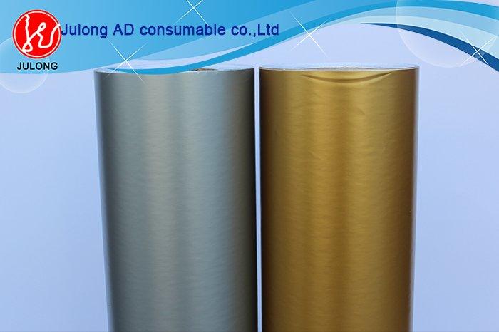 Matte golden PVC cutting sticker 1.2*50m