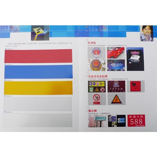 3M Reflective Sheeting-3M 610C Series Civil Grade Reflective Film
