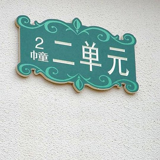 Engraving ABS Plastic Sheet