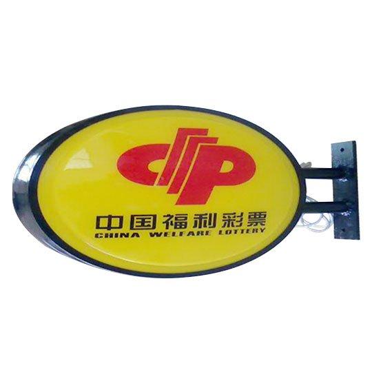 Plastic Light Box